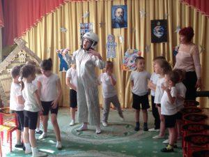 В детский сад прилетел Марсианин